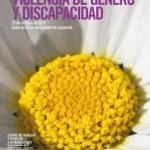 LanzaroteJornadasViolencia2013