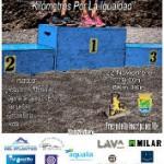 puertolacruzCARRERAigualdad2014