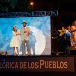 granadilla Muestra Folclórica los pueblos 2016