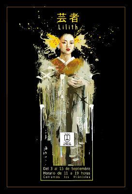 La exposición Geisha inaugurada en la Sala de Exposiciones O'Daly